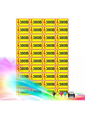 380В  40шт.